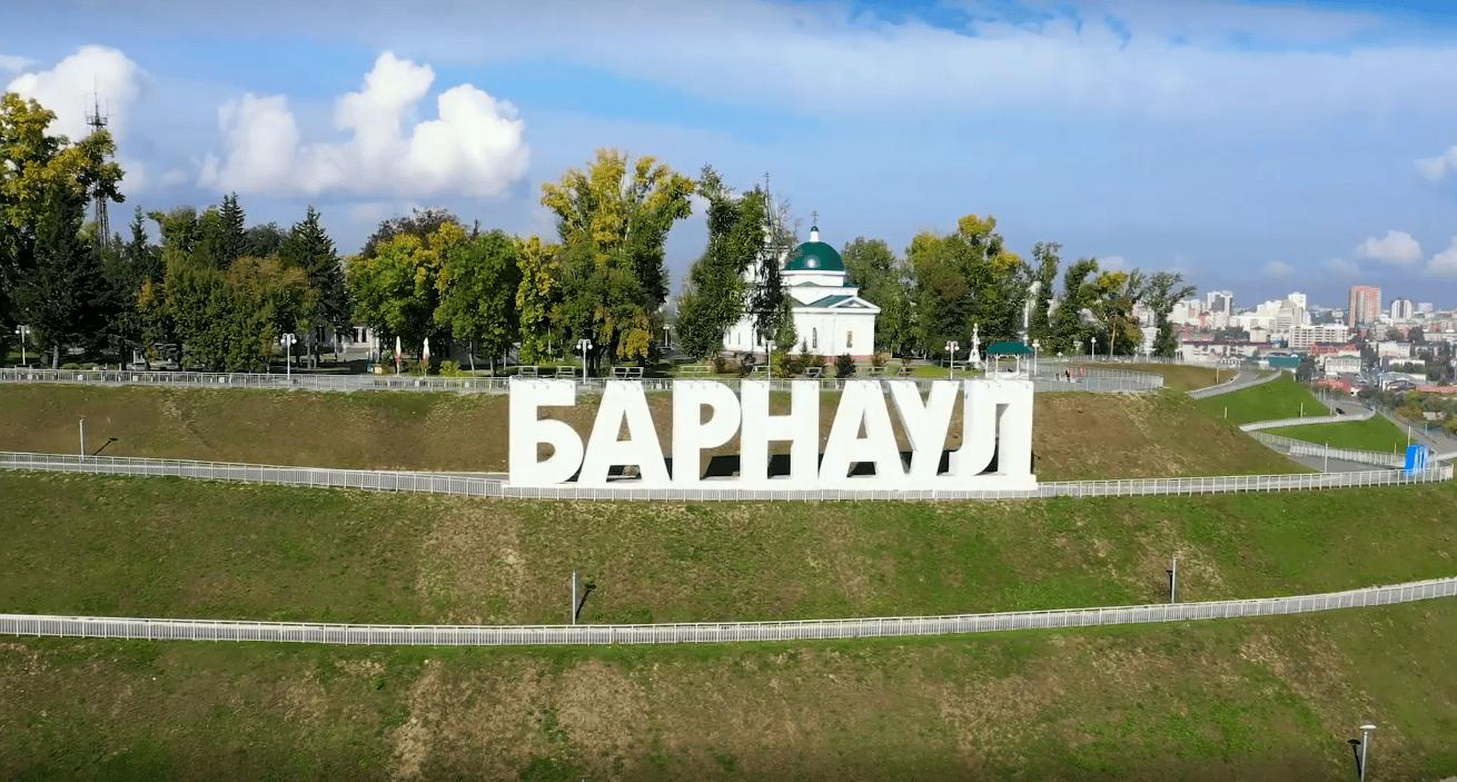 На набережной Оби и в Нагорном парке Барнаула  появился общедоступный Wi-Fi